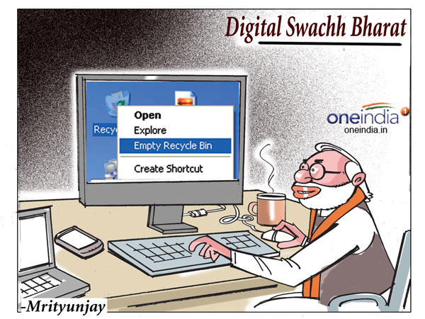 Cartoon: Is cleaning virtual India next