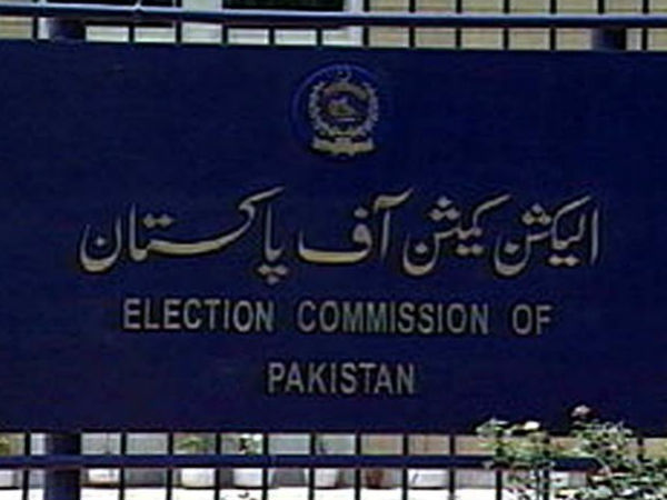 Pakistan Election Commission