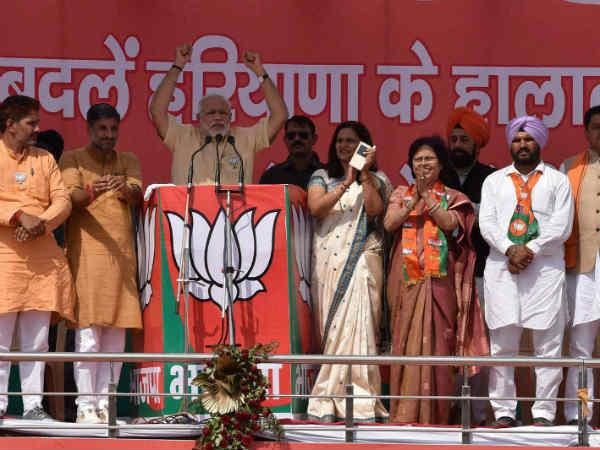 BJP to examine NCP's support on govt formation in Maha