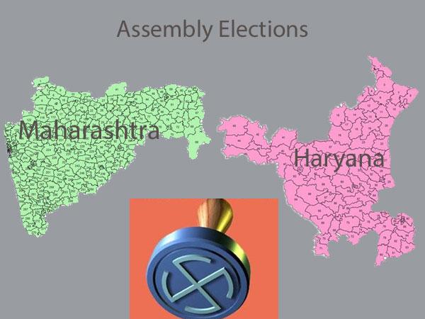 (Live) Maha, Har election results