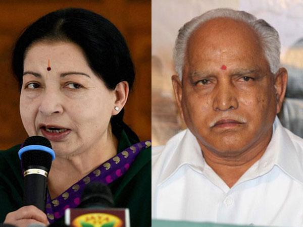 Jayalalithaa and Yeddyurappa