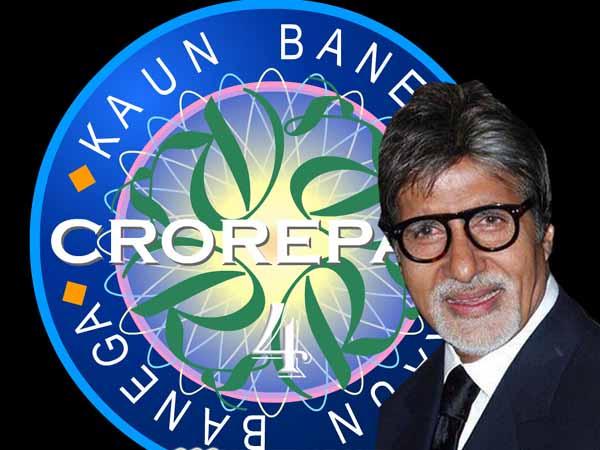 Kaun Banega Crorepati ad