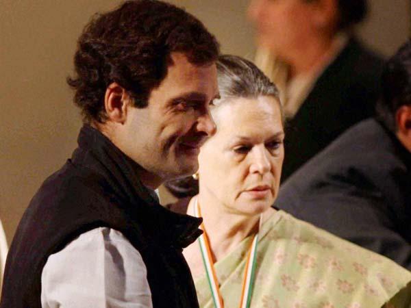 Sonia-rahul gandhi