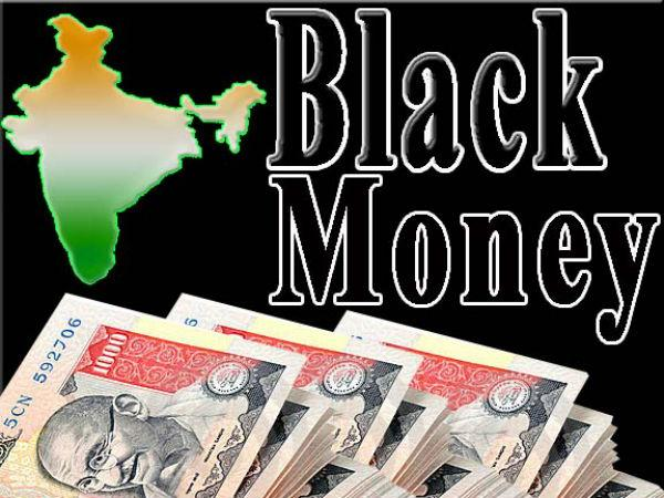 Congress has no right to talk about black money: BJP