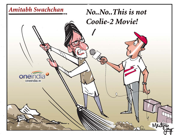 Cartoon: Bachchan picked up broom!