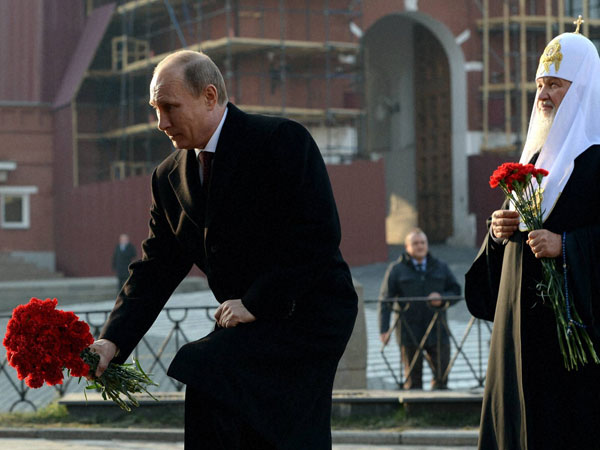 See in Pics: What happened across the world on Nov 5?