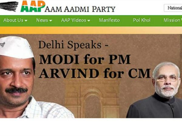 After AAP's trick of 'Modi for PM, Arvind for CM' backfires, party now blames an outsider.