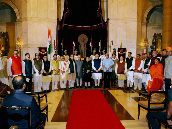 Newly sworn-in ministers at their oath taking ceremony