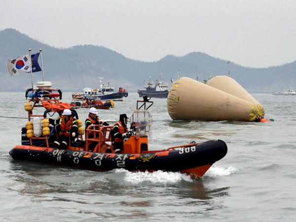S Korea ends search for missing people