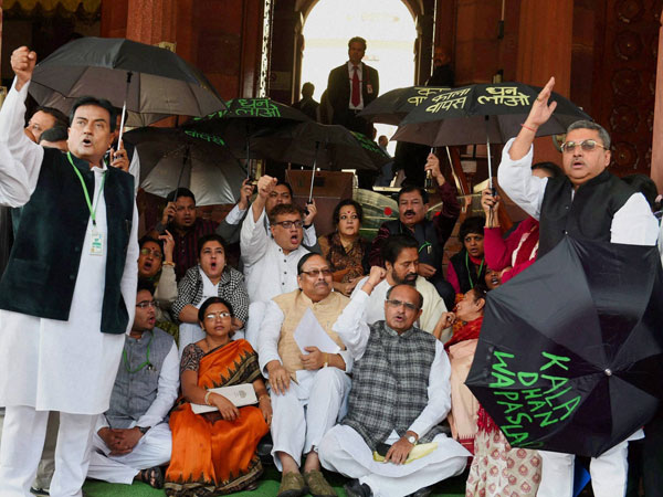 TMC leaders protest outside Parliament