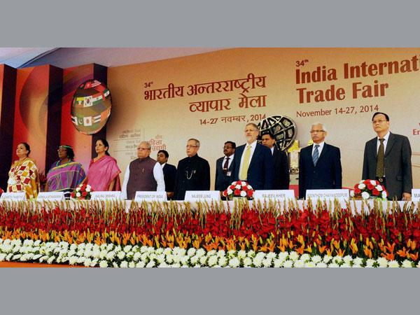 International Trade Fair Delhi Trade Fair Iitf Delhi
