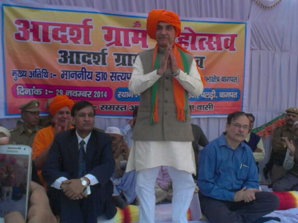 sansad adarsh gram yojana baghpat bjp mp dr satyapal singh adopts village oneindia news