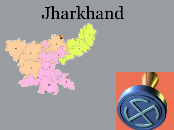 2nd phase of polling in Jharkhand today