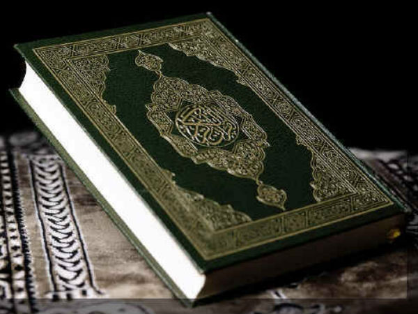 World's first herbal Quran showcased in Dubai.