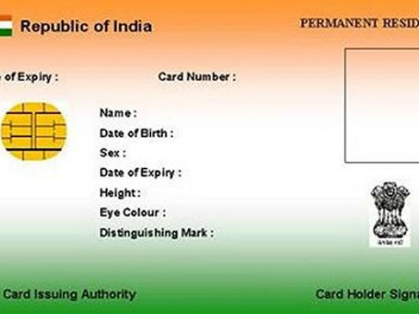UID cards found at scrap dealer's shop.