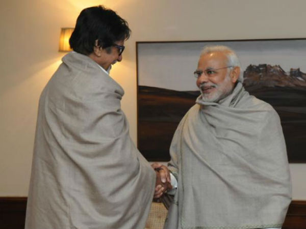 When superstar Amitabh Bachchan met Prime Minsiter Narendra Modi.