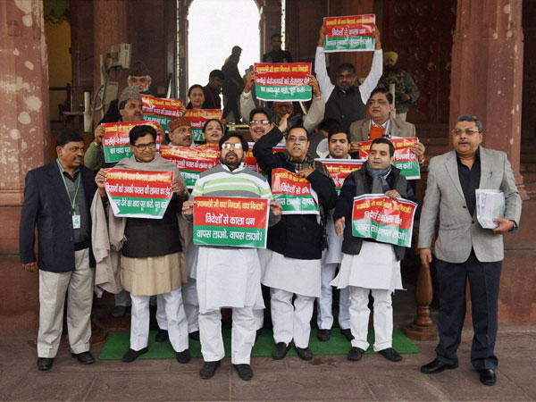 SP MP'S protest at Parliament House