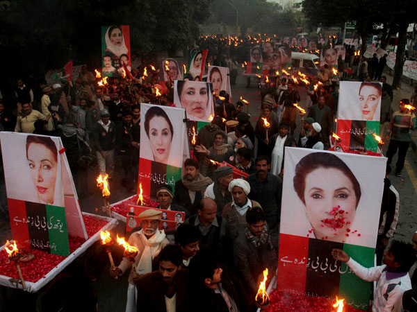 Pakistan observes Benazir Bhutto's death anniversary