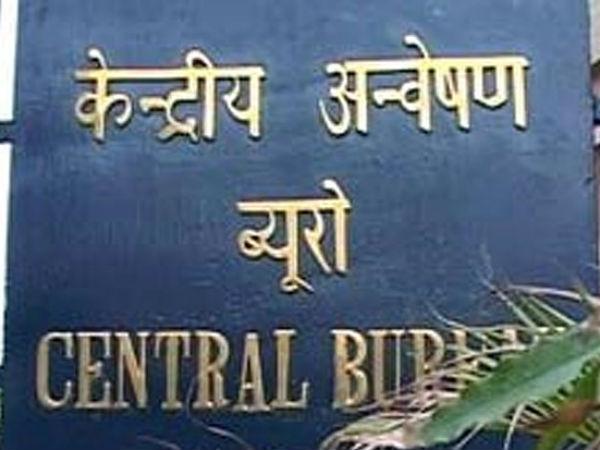 Flashback 2014: Saradha, Sinha and Supreme Court kept the CBI in limelight