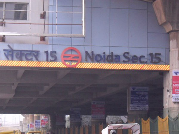 CISF nabs man with live cartridge at Noida Sector 15 Metro Station.