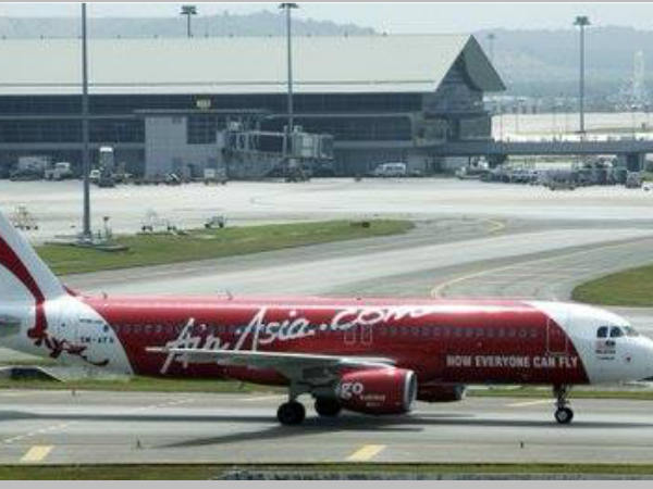 AirAsia crash: Fifth large object found