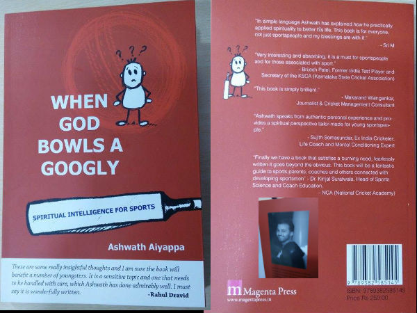 Ashwath Aiyappa's 'When God Bowls A Googly'