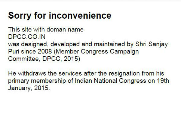Delhi: Denied ticket, disgruntled Congress leader quits; leaves 'sorry note' on party website.