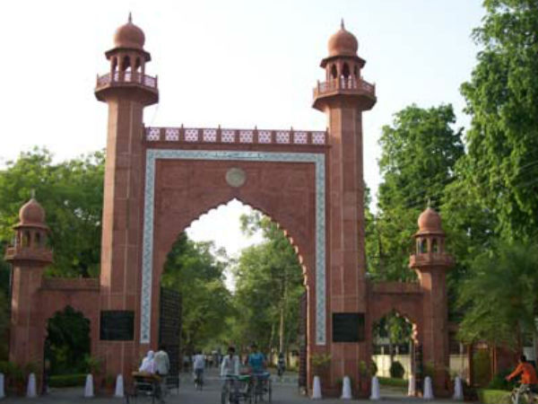 Protest in AMU against Bihar violence