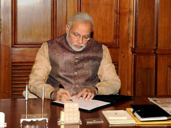 Man writes letter to PM Modi, seeks financial help for paying dowry.