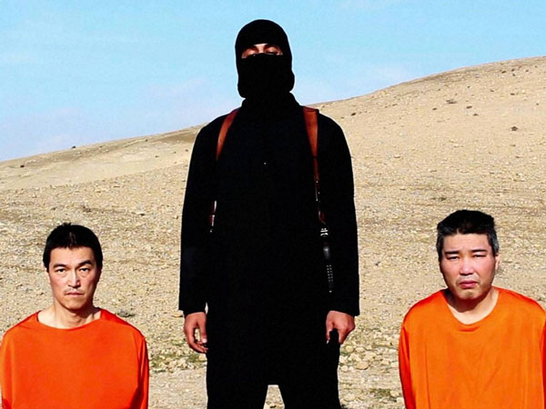 is-japanese-hostages