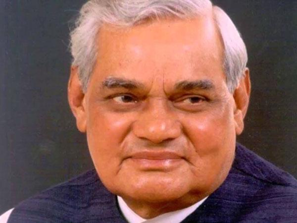 JNNURM: Vajpayee to replace Nehru?