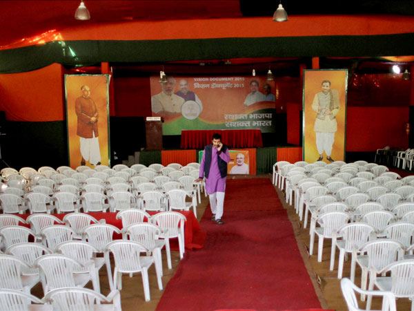 bjp-empty-chairs