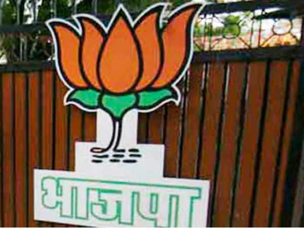 Fire at BJP party office in West Bengal