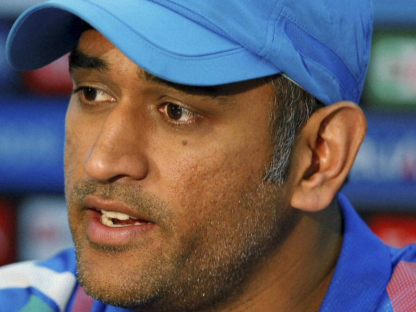 File photo of MS Dhoni