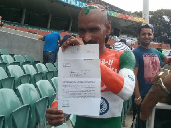 Sachin's letter saved fan escape fine
