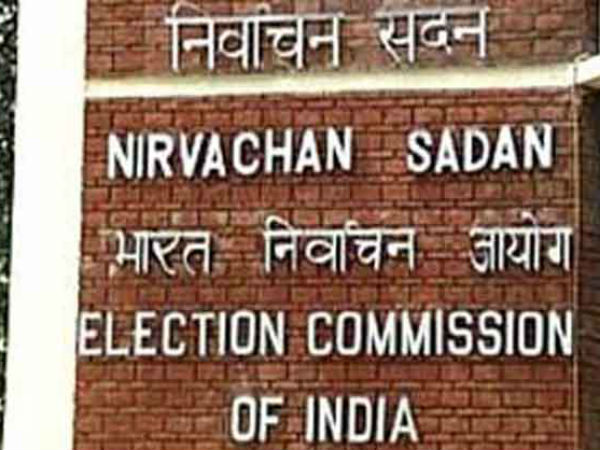 EC may revoke registration of parties which do not contest.