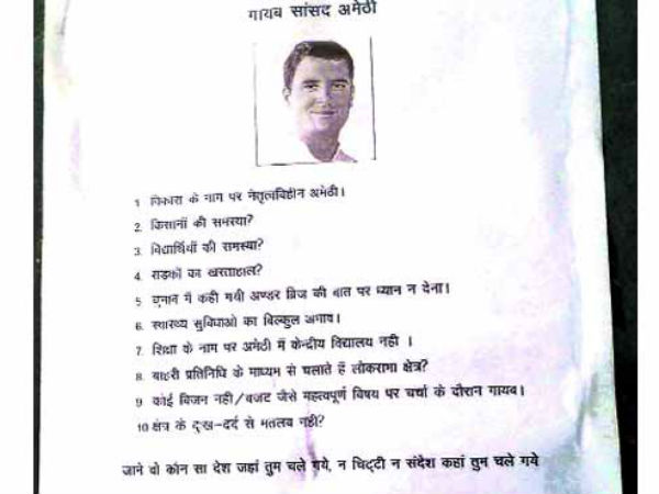 Amethi without a leader? Rahul Gandhi is missing, says new posters in UP.