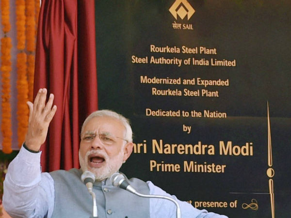 PM Modi dedicates RSP project to nation
