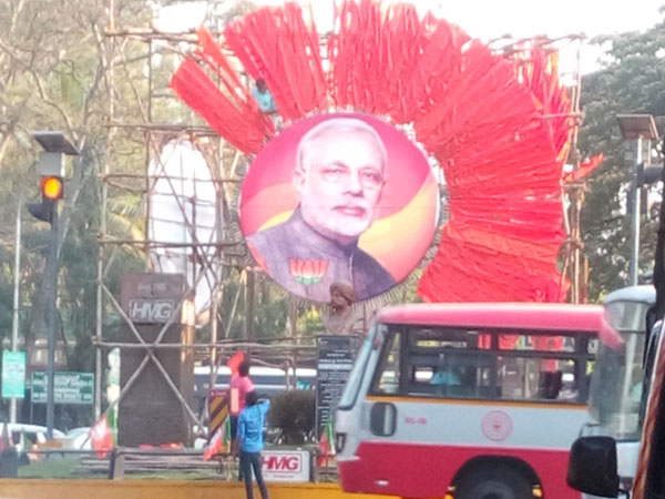 Modi in Bengaluru to attend BJP's national executive meet