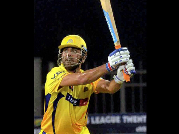 CSK captain MS Dhoni