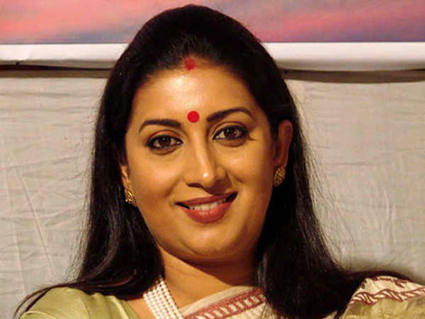 smriti irani educationsmriti irani wikipedia, smriti irani hamara photos, smriti irani, smriti irani speech, smriti irani wedding, smriti irani speech in parliament, smriti irani education, smriti irani speech youtube, smriti irani facebook, smriti irani speech in lok sabha, smriti irani news, smriti irani hot, smriti irani contact, smriti irani weight, smriti irani twitter, smriti irani email id, smriti irani speech in parliament yesterday, smriti irani marriage, smriti irani hot pics, smriti irani speech in english