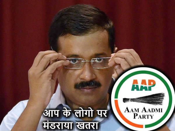 I don't have faith in AAP, Kejriwal now