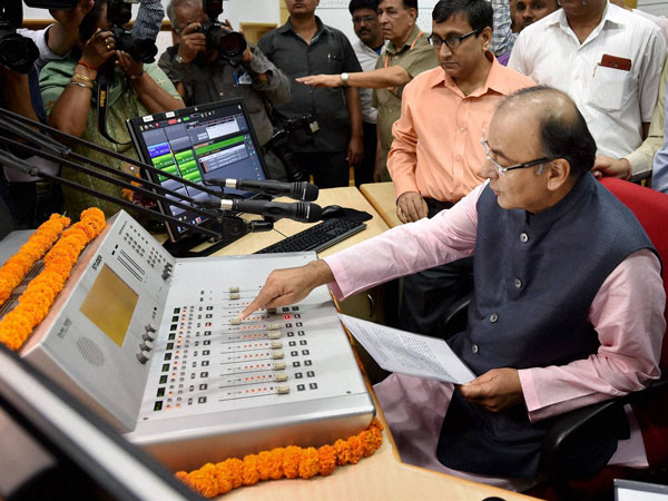 Vividh Bharati FM transmission launched