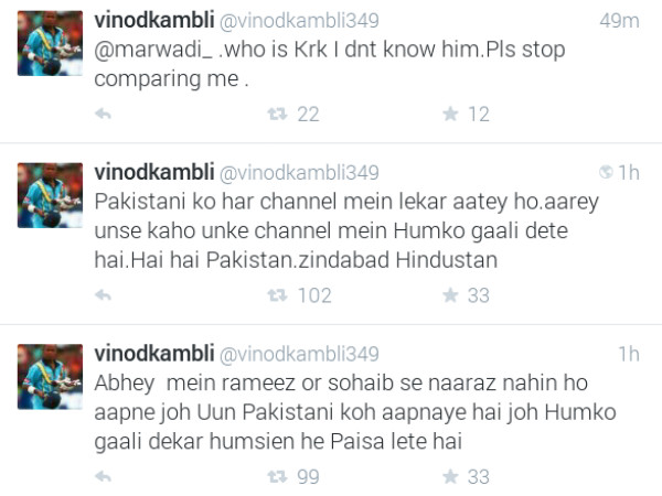 Another screeshot of Kambli's abusive Tweets