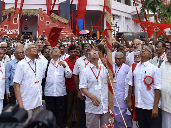 CPI(M)'s 21st party congress in Visakhapatnam