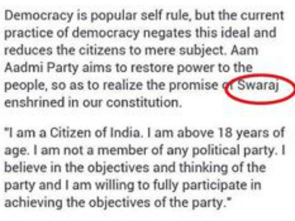 Swaraj term removed from AAP webpage