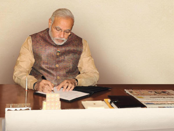 An open letter by PM Modi