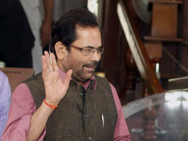 Funds meant for minorities welfare looted since Independence: Mukhtar Abbas Naqvi.