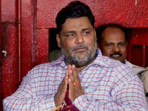 Pappu Yadav to announce new party?