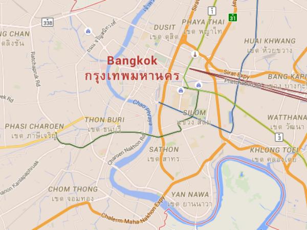 'WiFi at Bangkok airport world's fastest